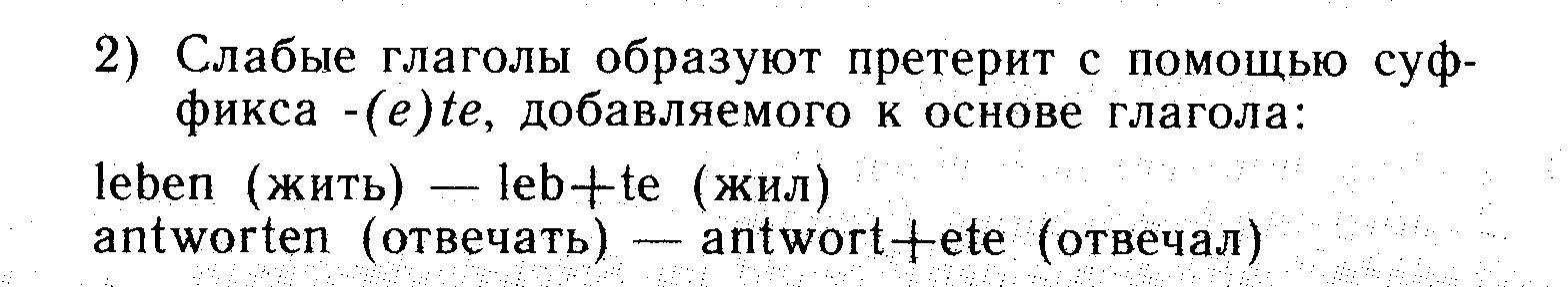 http://fs.nashaucheba.ru/tw_files2/urls_3/1342/d-1341025/7z-docs/1_html_m6d831ca5.jpg