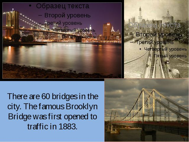 There are 60 bridges in the city. The famous Brooklyn Bridge was first opened...