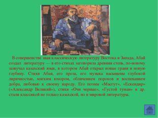 Образ греческого полководца Александра Македонского (IV в. до н. э.), покори
