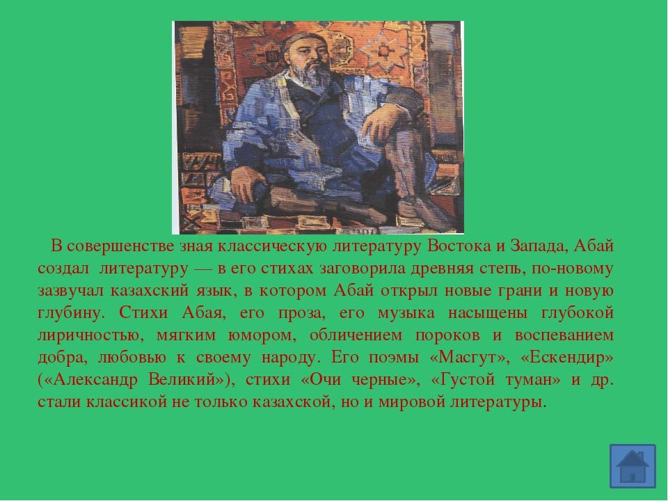 Образ греческого полководца Александра Македонского (IV в. до н. э.), покори...