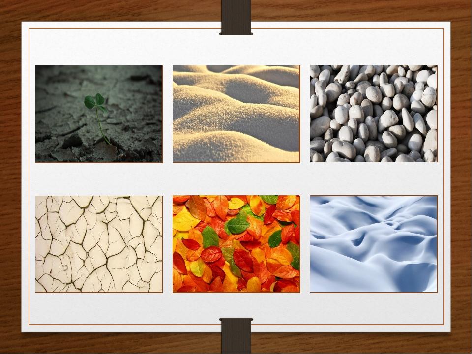 грунт песок камень