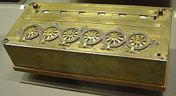 http://upload.wikimedia.org/wikipedia/commons/thumb/8/80/Arts_et_Metiers_Pascaline_dsc03869.jpg/250px-Arts_et_Metiers_Pascaline_dsc03869.jpg