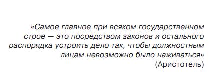http://mognovse.ru/mogno/794/793735/793735_html_40f60ea7.png