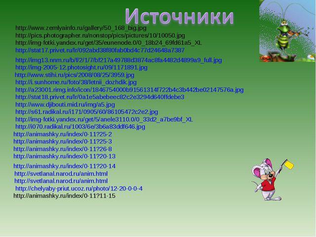 http://img13.nnm.ru/b/f/2/1/7/bf217a49788d3874ac8fa4482d4899a9_full.jpg http:...