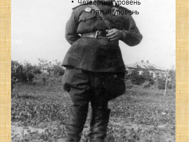 Гвардии рядовой Серёженька...