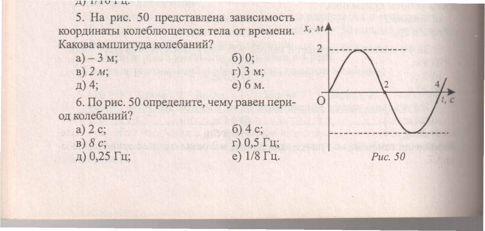 hello_html_59cda265.jpg