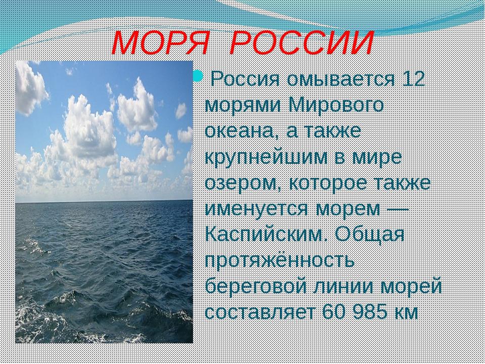 буду картинки с видами рек морей океанов россии самых