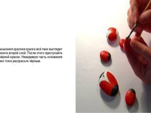 Шаг 5 Если после высыхания красная краска всё-таки выглядит тускло, то нанеси