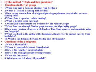 """C)The method """"Thick and thin questions"""" Questions to the 1st group 1.When was"""