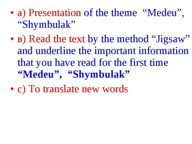 "а) Presentation of the theme ""Medeu"", ""Shymbulak"" в) Read the text by the met..."
