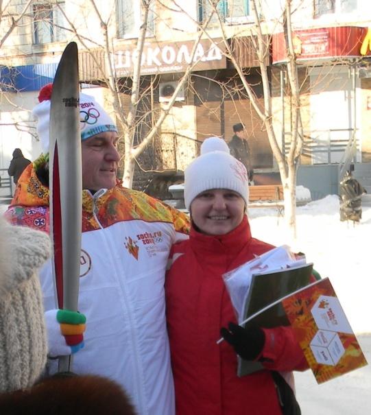 E:\ФОТО И ВИДЕО\Олимпийский огонь Урюпинск 2014\Копия DSCN0121.JPG