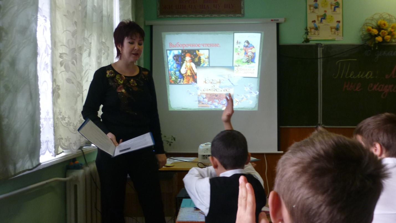 H:\фото урок 10 декабря\выборочное чтение.JPG