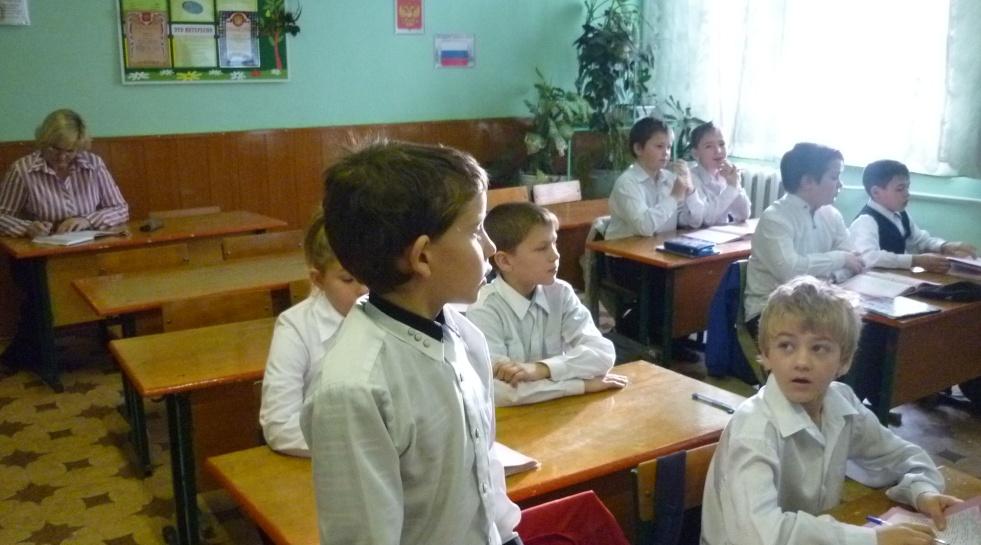 H:\фото урок 10 декабря\ответы детей.JPG