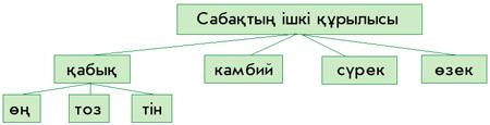 hello_html_20bc3c73.jpg