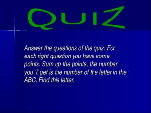 Answer the questions of the quiz. For each right question you have some point