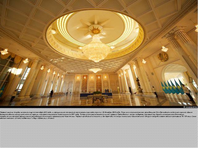 Первый камень Акорды заложили еще в сентябре 2001 года, а официальное открыти...