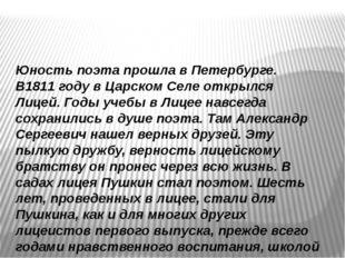 Юность поэта прошла в Петербурге. В1811 году в Царском Селе открылся Лицей.