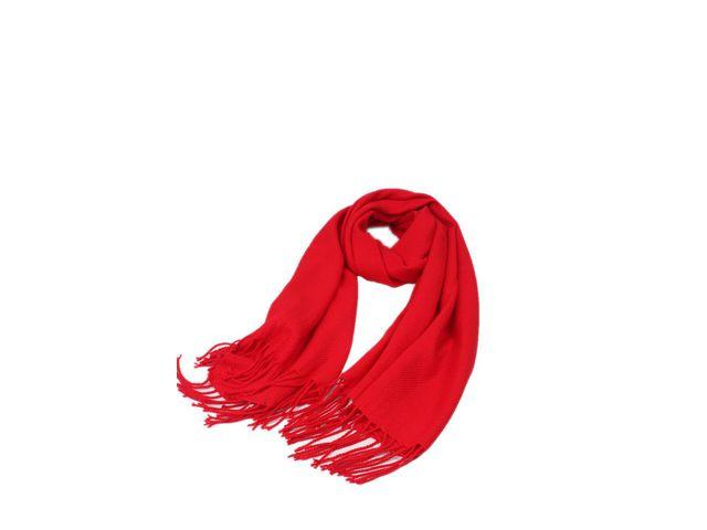 Кра́сный шарф, красивый шарф…