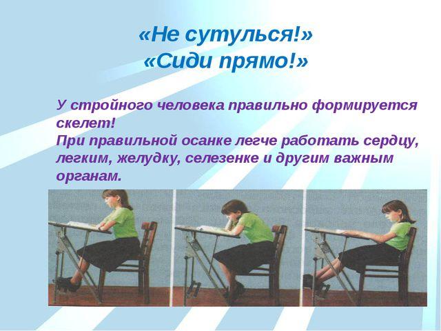 Режим, одно из главных слагаемых здорового образа жизни Режим дня – это прави...