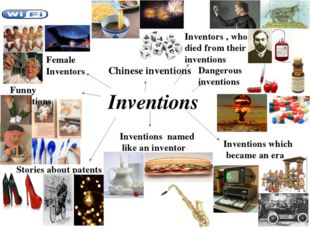 Inventions Stories about patents Dangerous inventions Inventors , who died fr