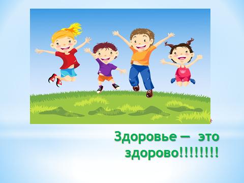 http://fs.nashaucheba.ru/tw_files2/urls_3/1847/d-1846023/7z-docs/1_html_m64be7c1e.png