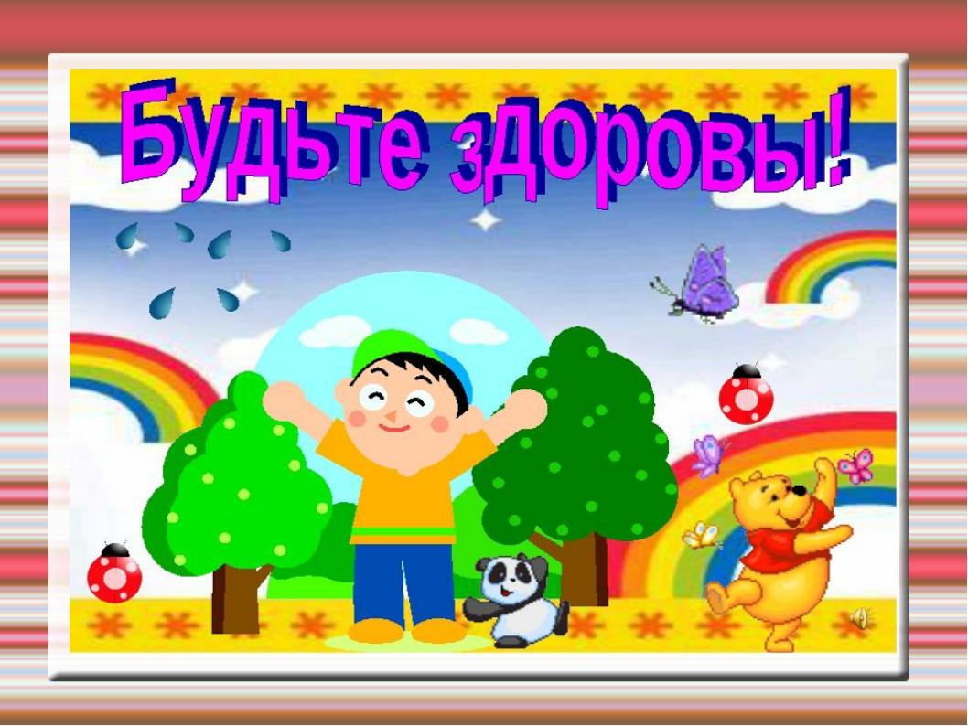 http://fs00.infourok.ru/images/doc/146/168906/img17.jpg