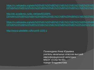 https://ru.wikipedia.org/wiki/%D0%92%D0%BE%D1%81%D1%81%D1%82%D0%B0%D0%BD%D0%B