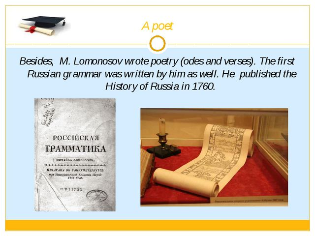 A poet Besides, M. Lomonosov wrote poetry (odes and verses). The first Russia...