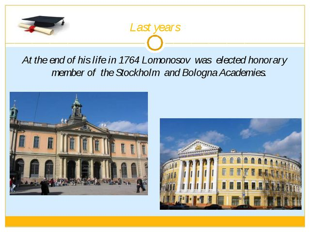 Last years At the end of his life in 1764 Lomonosov was elected honorary memb...