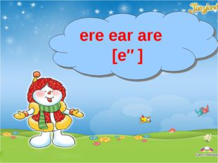 ere ear are [eə]