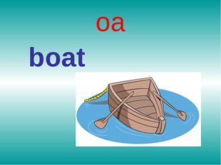 oa boat