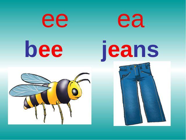 ee ea bee jeans