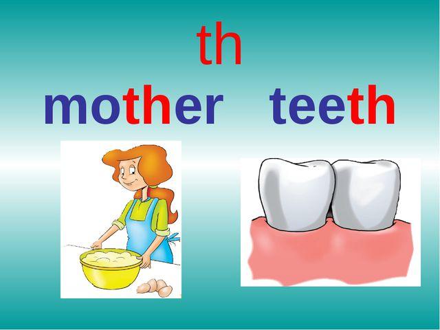 th mother teeth