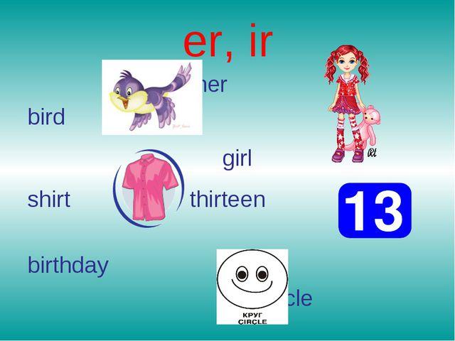 er, ir her bird girl shirt thirteen birthday circle