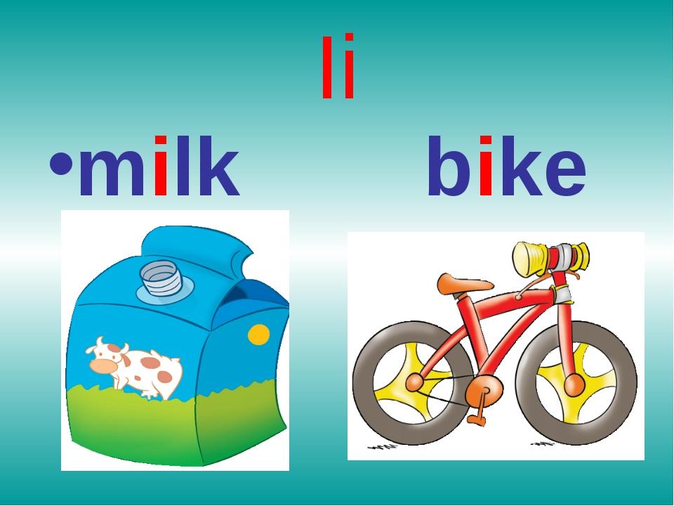 Ii milk bike