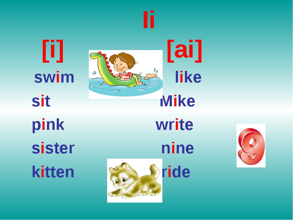 Ii [i] [ai] swim like sit Mike pink write sister nine kitten ride