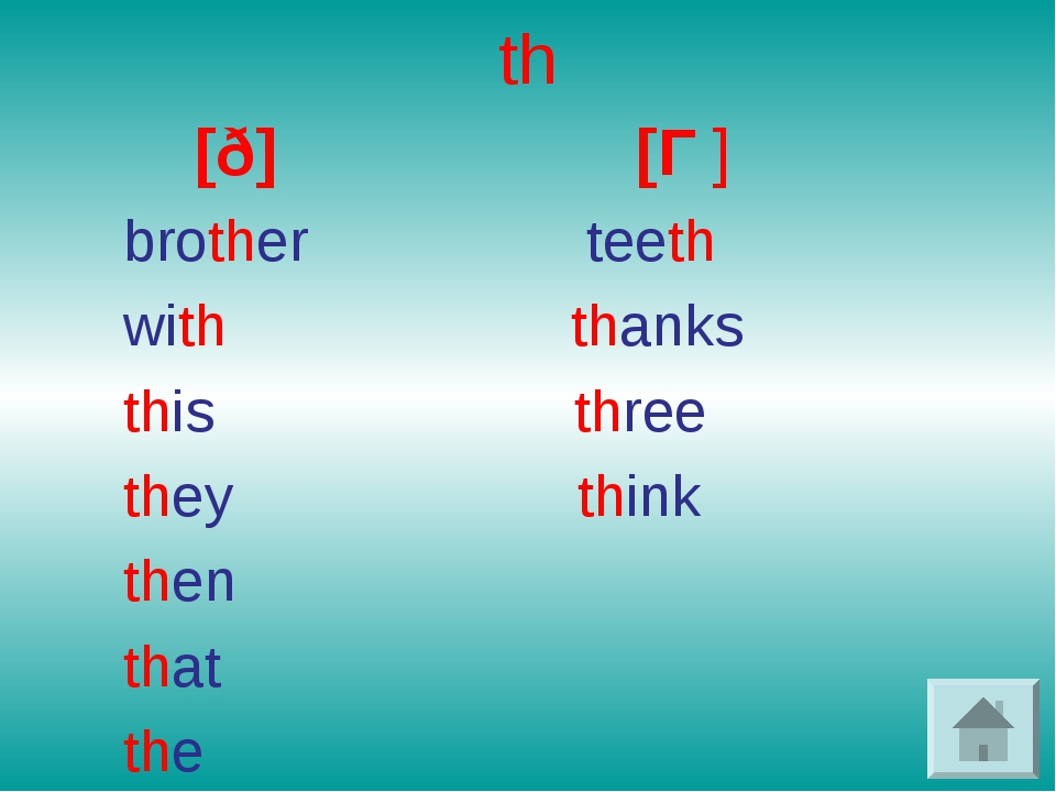 th [ð] [Ɵ] brother teeth with thanks this three they think then that the