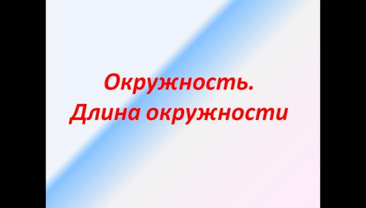 hello_html_m6edb4cda.png