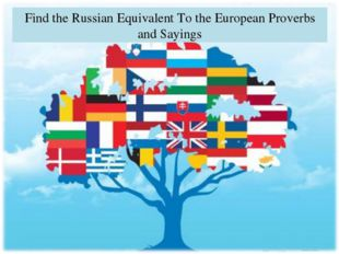 Find the Russian Equivalent To the European Proverbs and Sayings