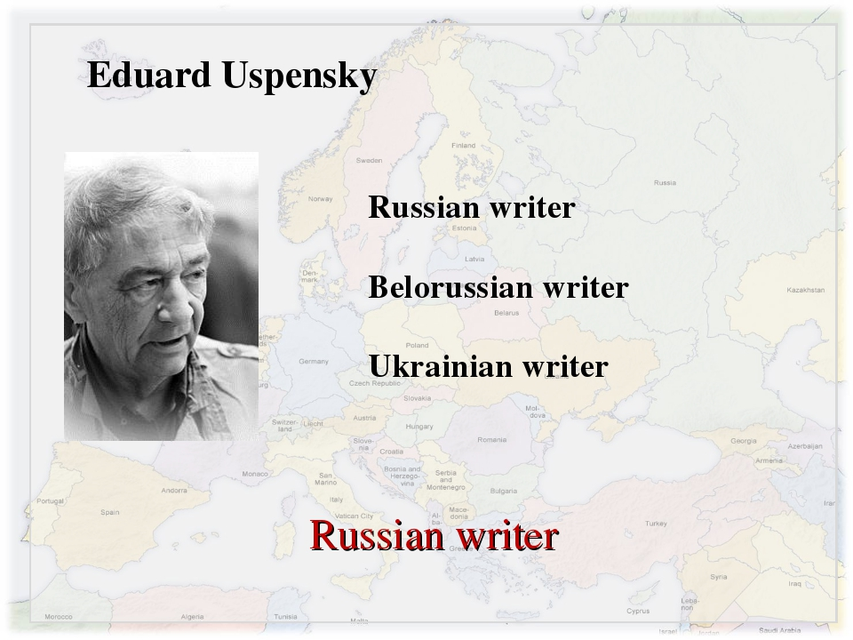 Eduard Uspensky Russian writer Belorussian writer Ukrainian writer Russian wr...