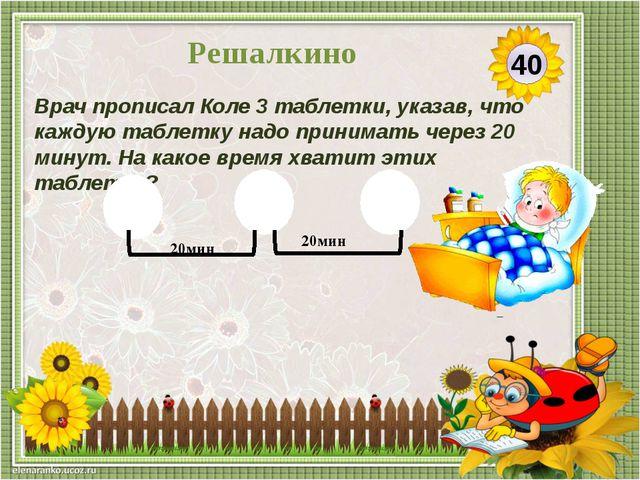 Ответ: 4 х 10=40 пирожков На обед пришли к Совунье Ёжик, Нюша и Бараш, Крош,...