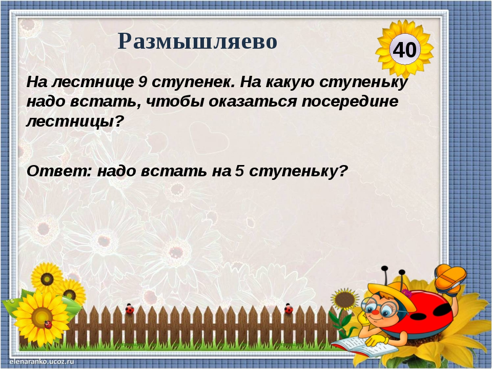 Ответ: Петр – внук Федора. Петр - сын Сергея, а Сергей – сын Федора. Кем прих...