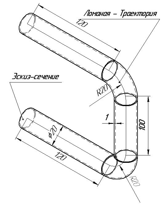 труба основная пр9