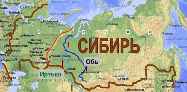 http://www.donbass-info.com/images/stories/ukraine/siberia.jpg