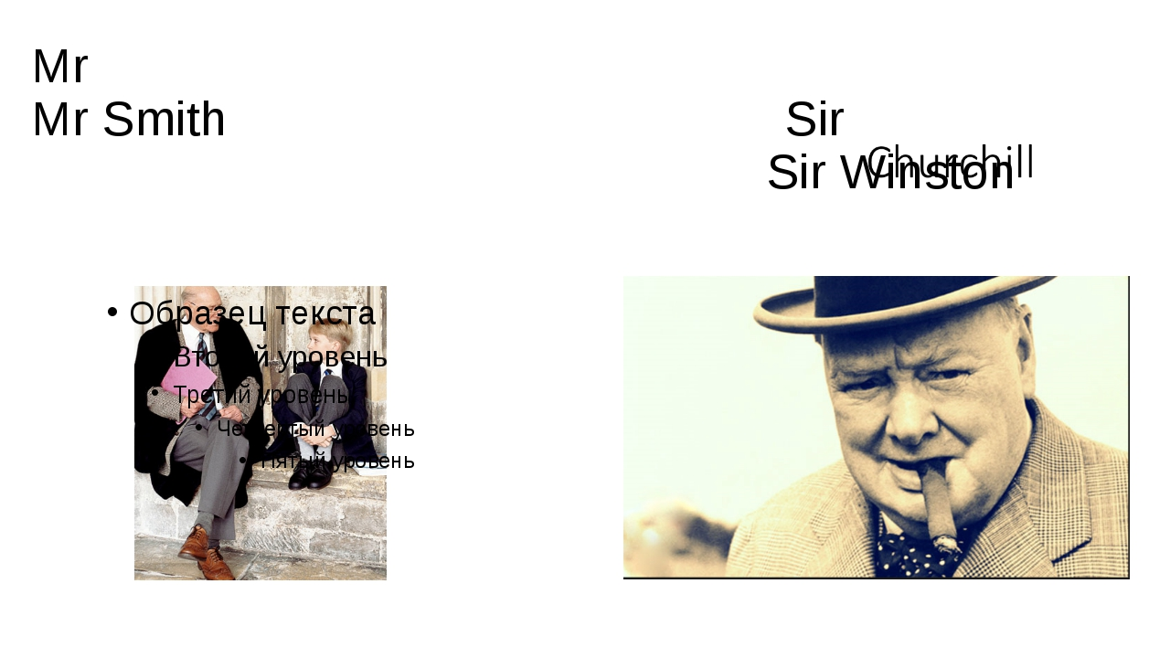 Mr Mr Smith Sir Sir Winston