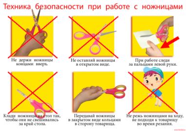 http://fs00.infourok.ru/images/doc/160/184282/hello_html_44af4c9e.png