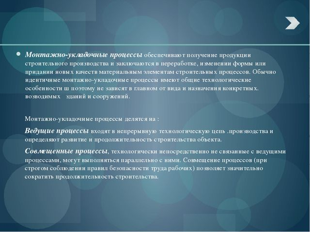 Источники информации. http://stroyrubrika.ru http://stroilogik.ru http://gard...