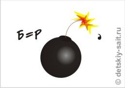 rebus-matematika-007