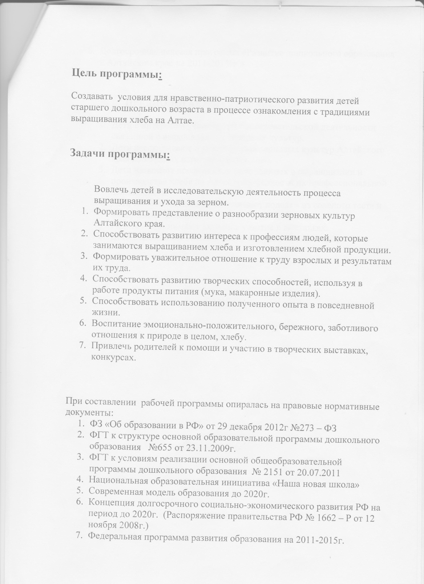 C:\Users\ADMIN\Pictures\2015-10-22 РАБОЧИЙ СТОЛ\РАБОЧИЙ СТОЛ 003.jpg