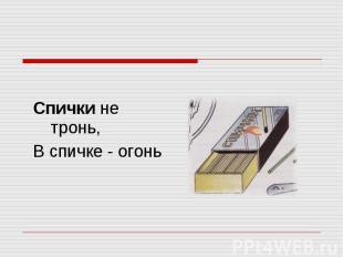 hello_html_1d7c4a50.jpg